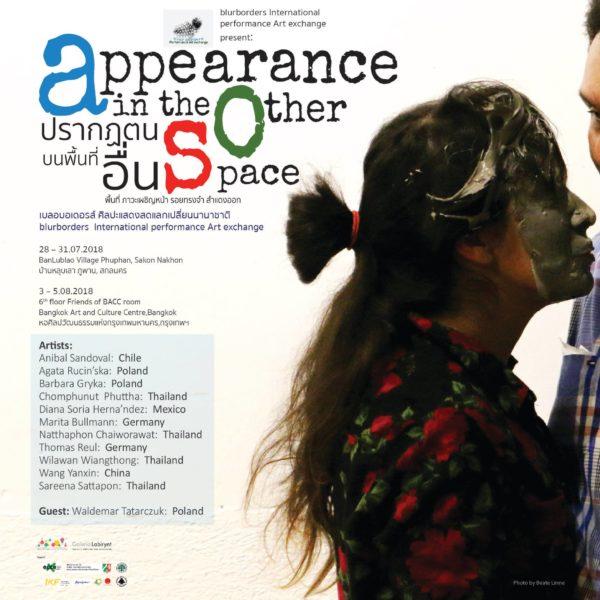 Poster Blurborders